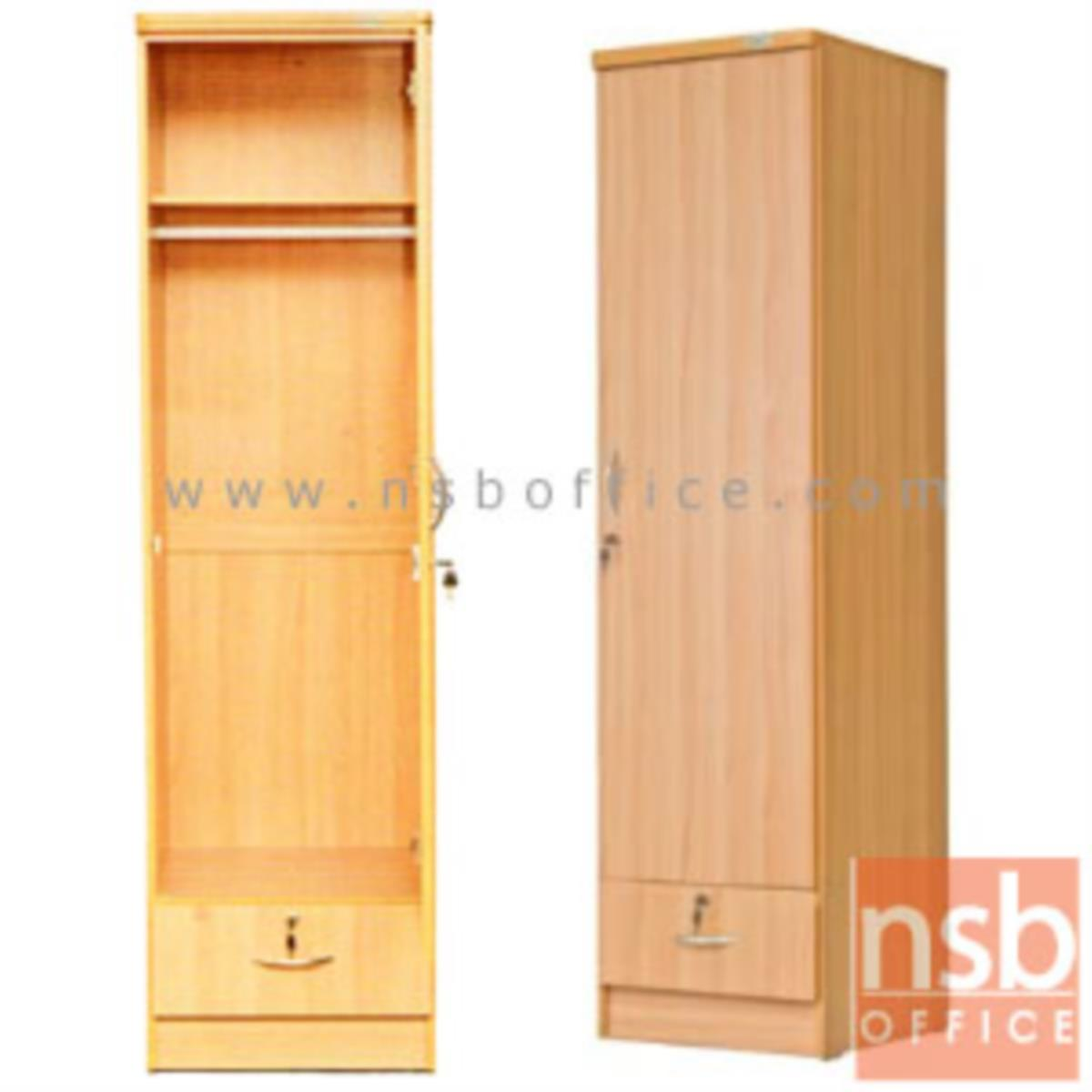 G11A019: ตู้เสื้อผ้า 1 ประตู 1 ลิ้นชัก 50W*53D*190H cm   สีโซลิต สีสัก สีโอ๊ค