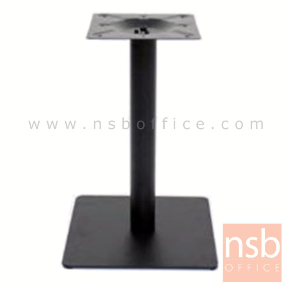 A14A213:ขาโต๊ะบาร์สี่เหลี่ยมแบบแบน SQ-BLACK