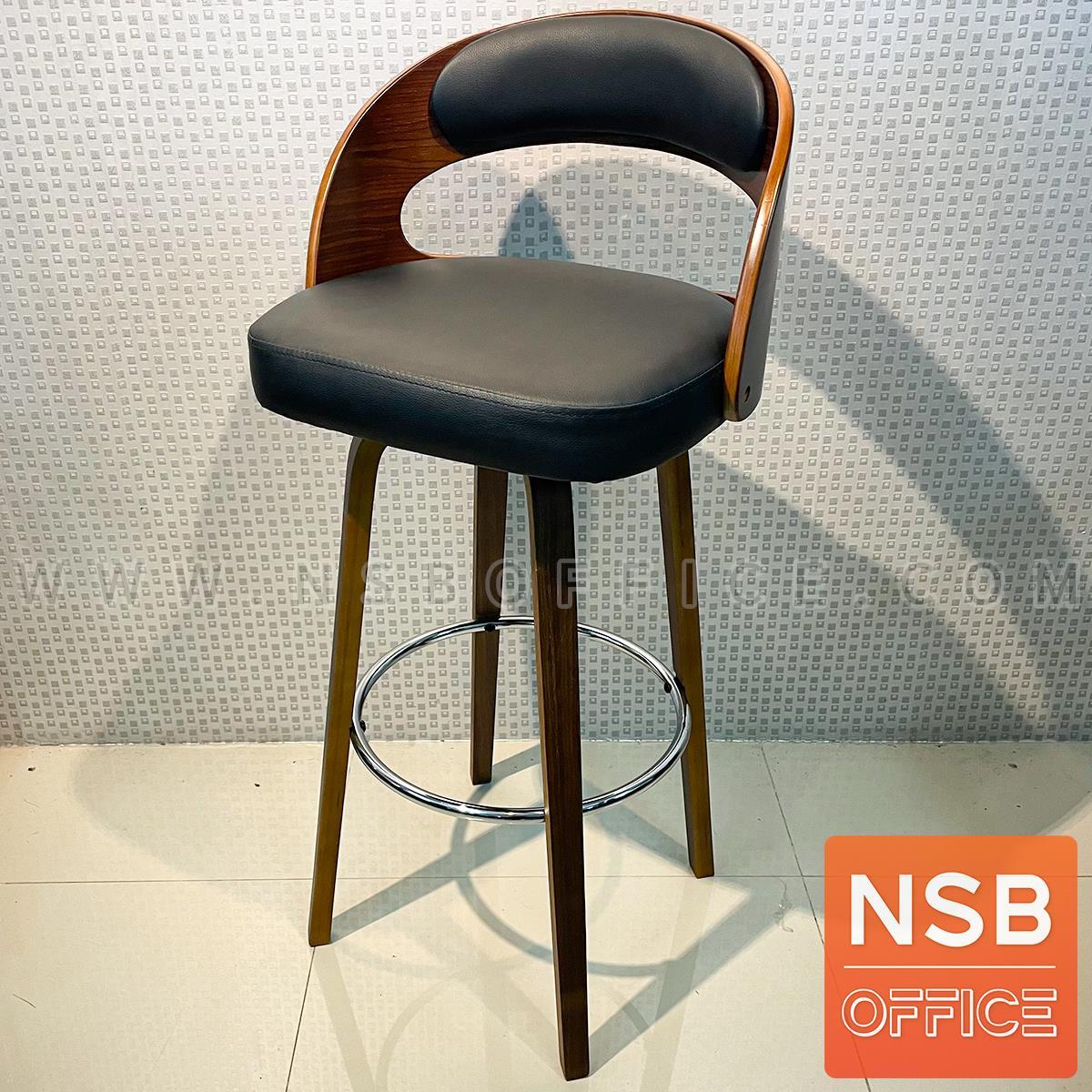 B18A095:เก้าอี้บาร์สูงหุ้มหนังเทียม รุ่น Dark knight  ขาไม้