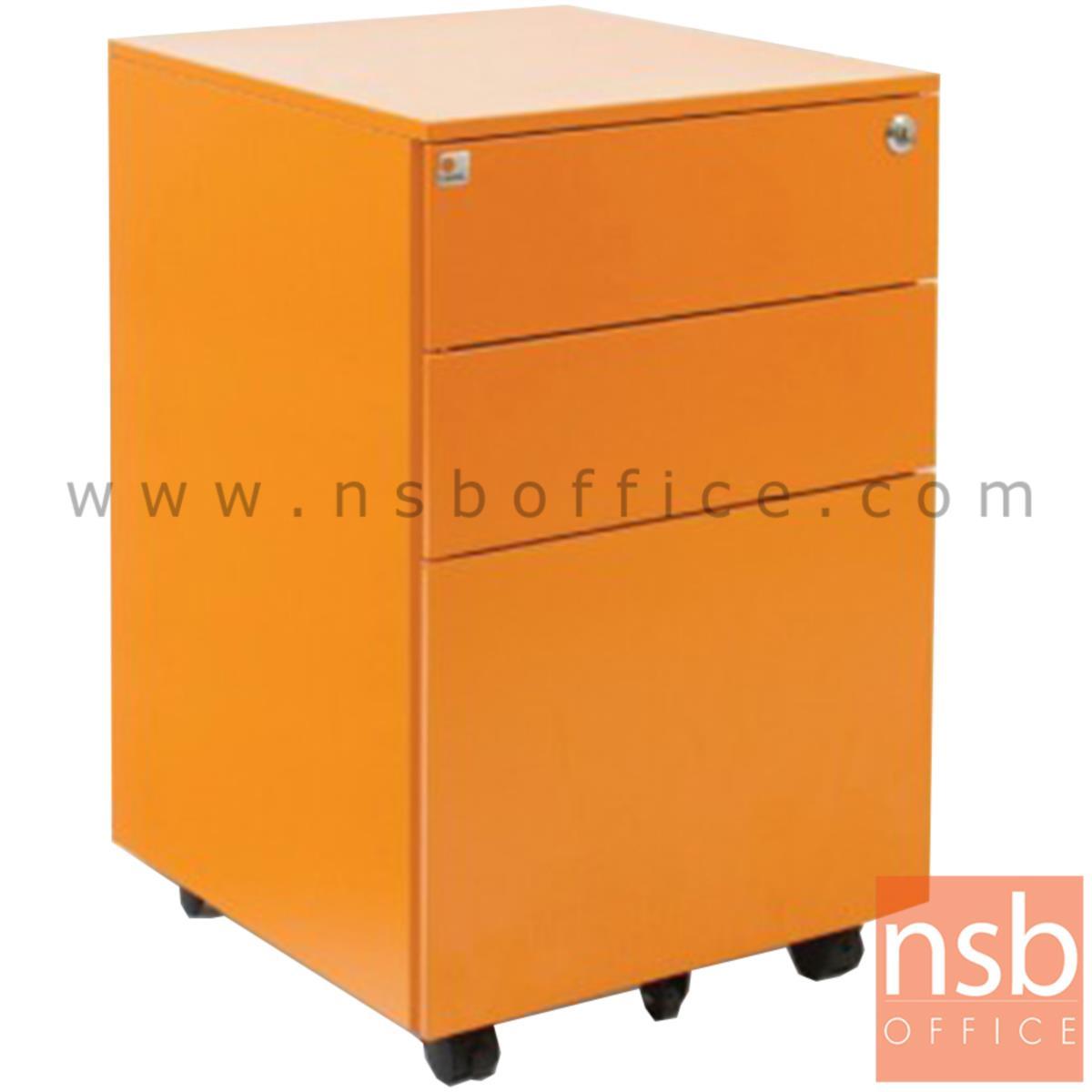 ตู้เหล็ก 3 ลิ้นชักล้อเลื่อนสีสัน สูง 60 cm.  รุ่น PD63  มีระบบป้องกันการล้มในตัว