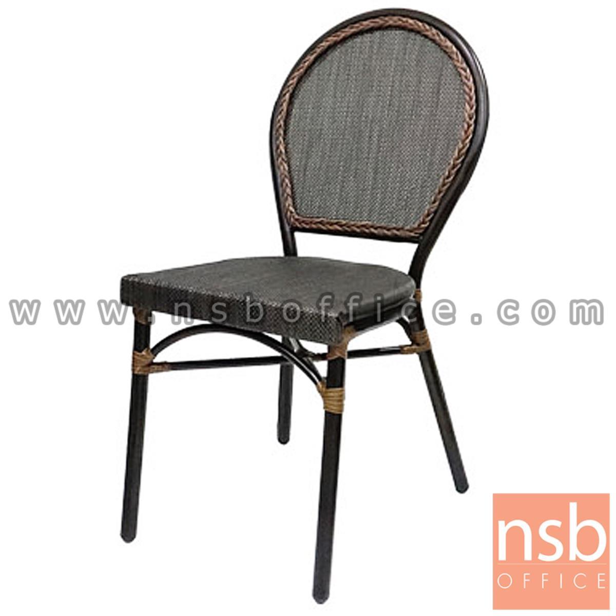 G08A242:เก้าอี้สนามหวายเทียมสาน โครงเหล็ก รุ่น Hypnotic ไม่มีท้าวแขน ผลิตสีน้ำตาล