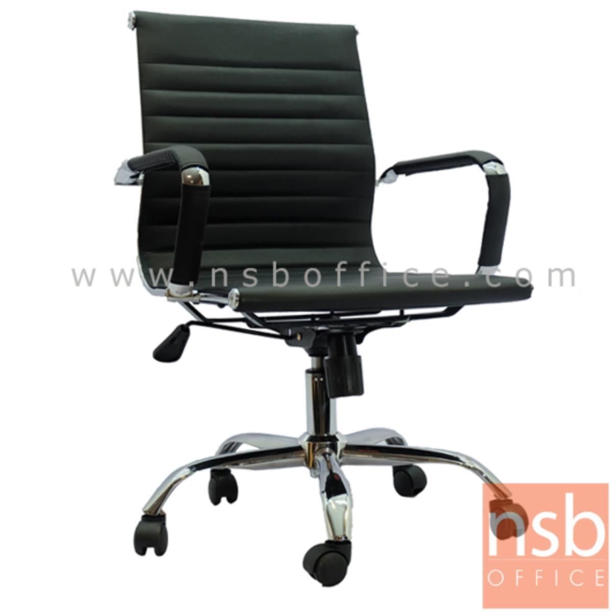 B01A383:เก้าอี้สำนักงานหลังบาง รุ่น Scorpions (สกอร์เปียนส์)  โช๊คแก๊ส มีก้อนโยก ขาเหล็กชุบโครเมี่ยม