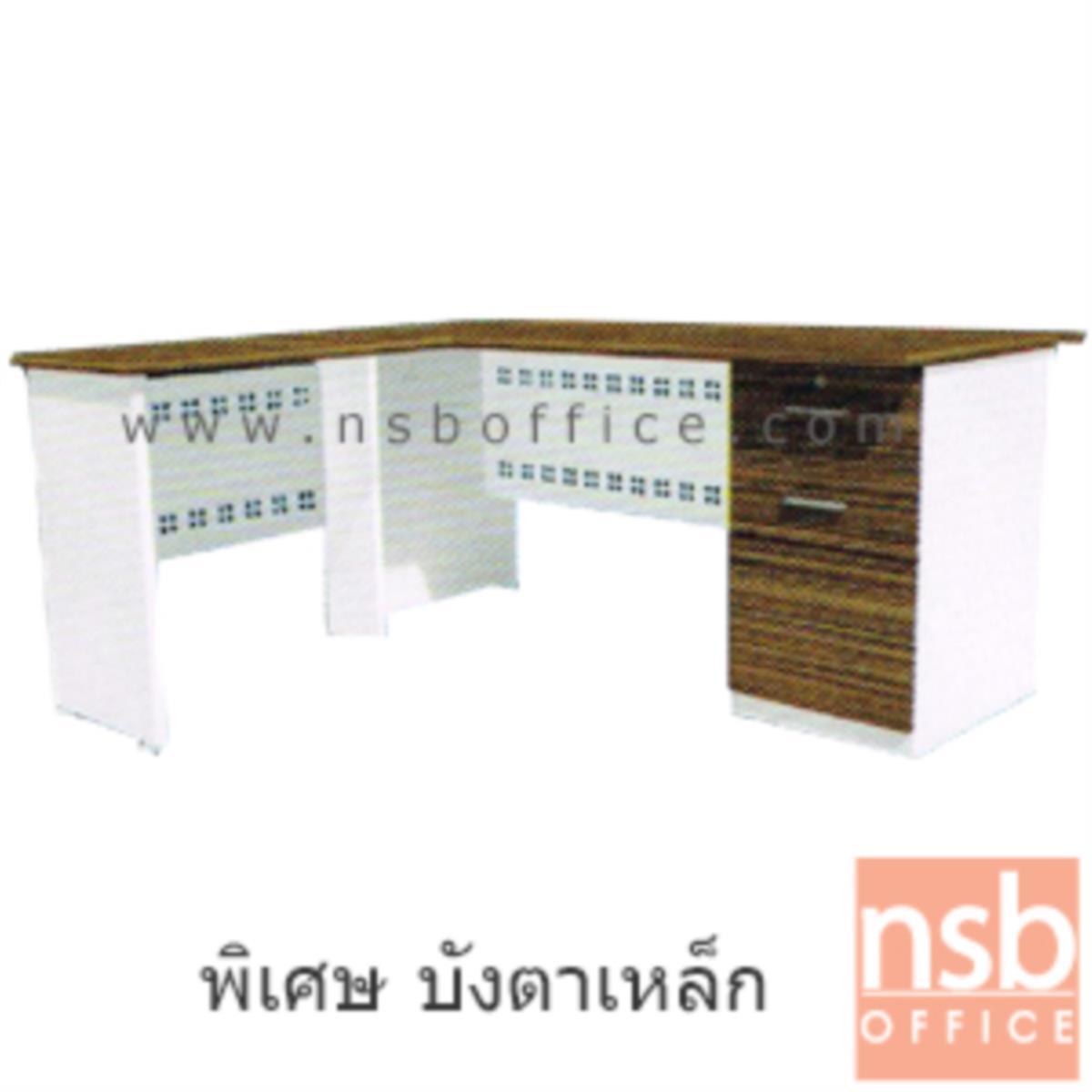 A34A028:โต๊ะทำงานตัวแอล 2 ลิ้นชัก รุ่น Rosebirsh (โรสเบิร์ช) ขนาด 120W1*80W2 cm. พร้อมบังโป๊เหล็ก สีซีบราโน่-ขาว