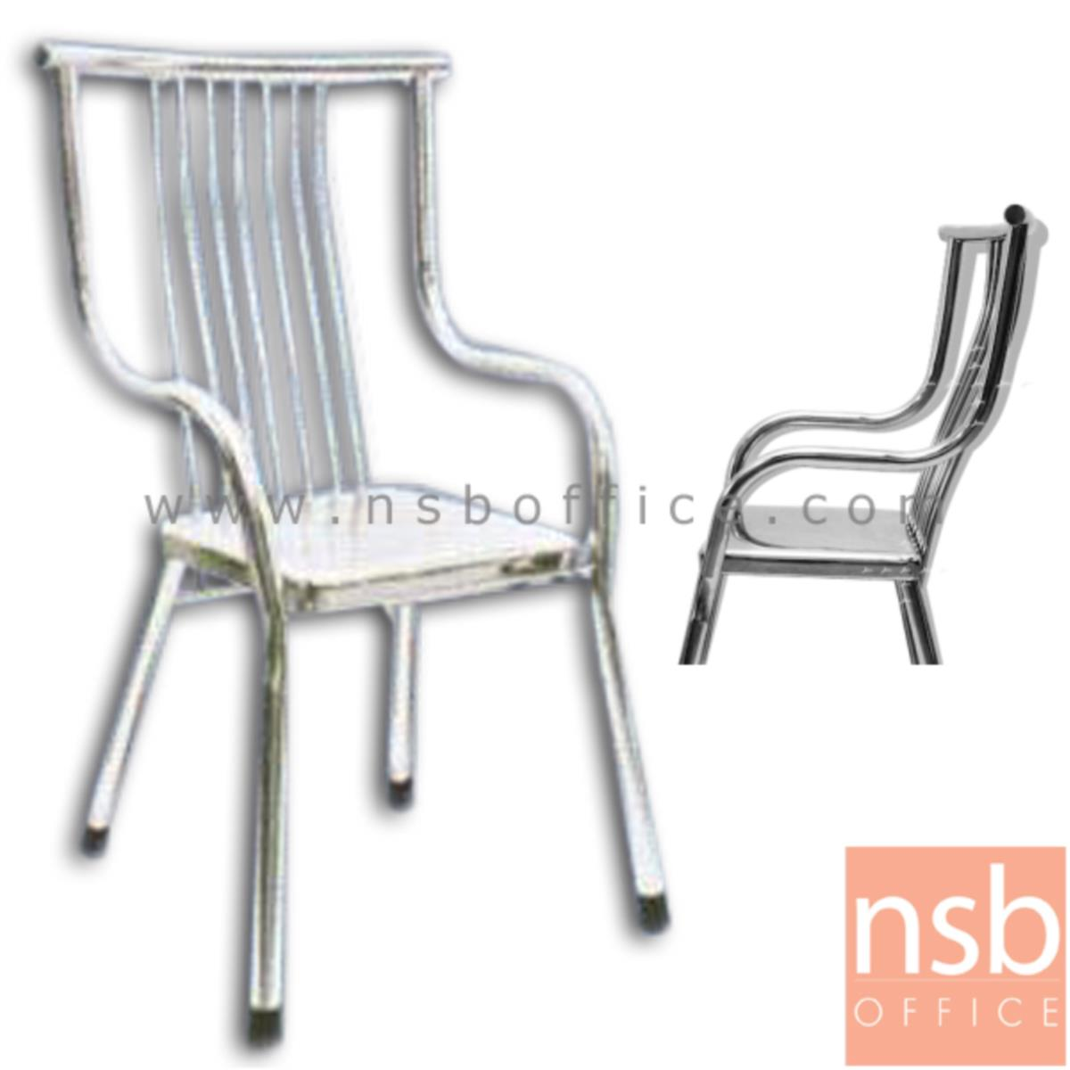 G12A194:เก้าอี้อเนกประสงค์สเตนเลส รุ่น J-KJ-281 มีท้าวแขน (ผลิตจากสเตนเลสกลม)