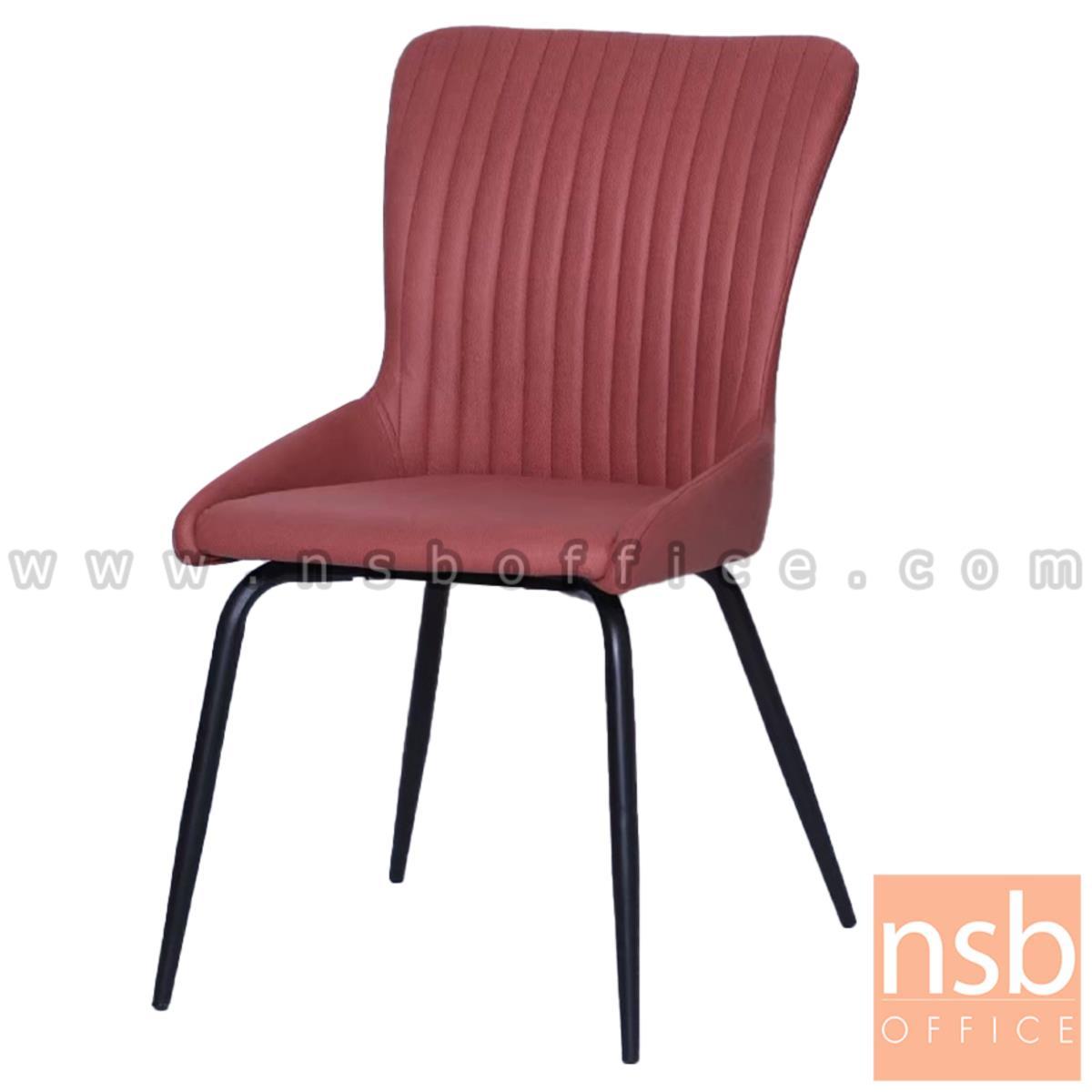 B29A366:เก้าอี้โมเดิร์นหุ้มหนัง รุ่น Spacey (สเปซีย์)  ขาเหล็กพ่นดำ