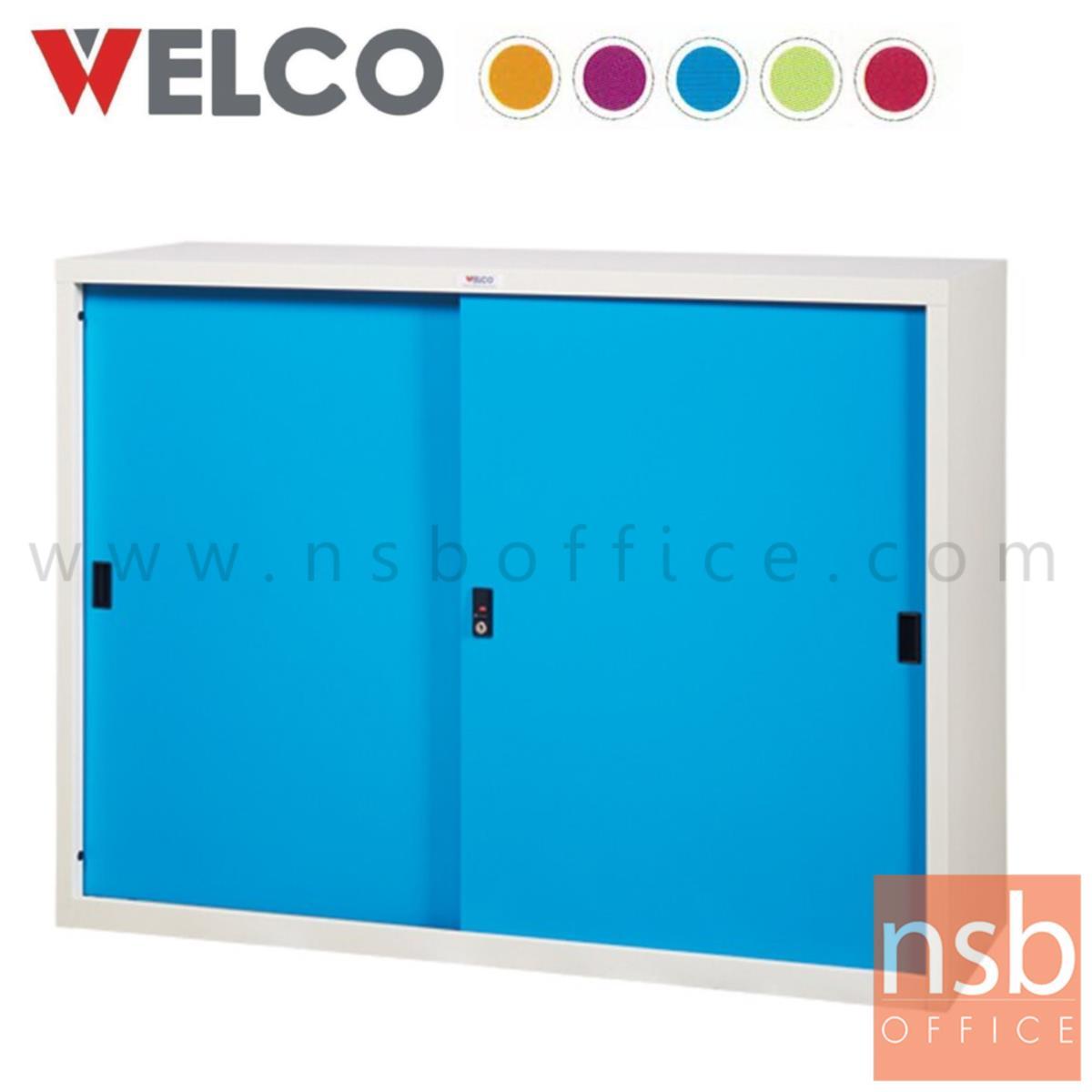 E30A001:ตู้เอกสารบานเลื่อนทึบเตี้ย 87.8H cm. ขนาด 3, 4 และ 5 ฟุต เวลโก(WELCO) รุ่น WSL