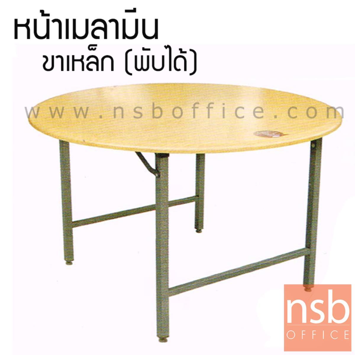 A07A061:โต๊ะพับหน้าเมลามีน 25 mm  120Di, 140Di cm.   ขาเหล็กทำสี