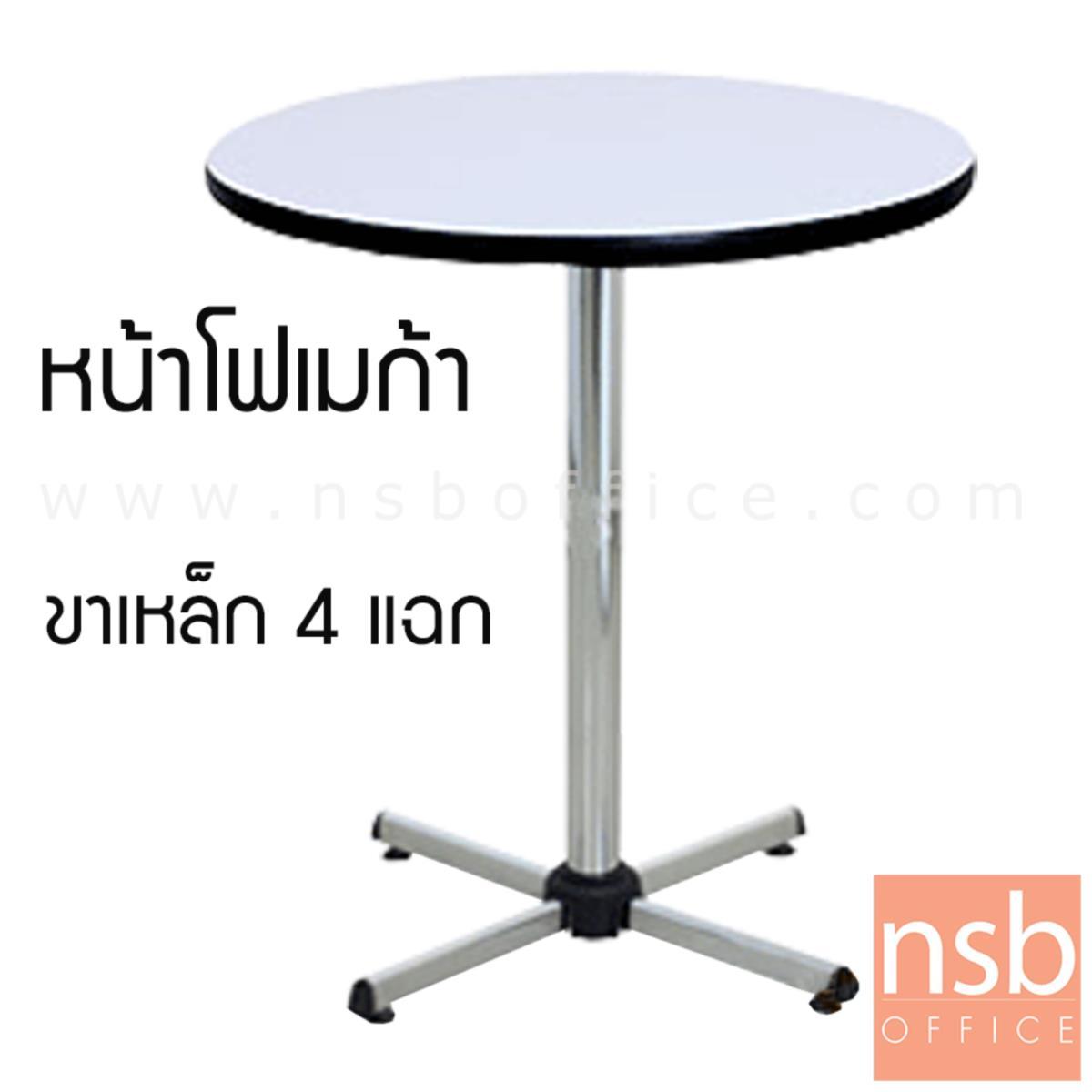 โต๊ะหน้าโฟเมก้าขาว รุ่น Broomsticks (บรูมสติ๊กส์) ขนาด 60W ,75W ,60Di ,75Di cm.  โครงขาเหล็ก 4 แฉกชุบโครเมี่ยม