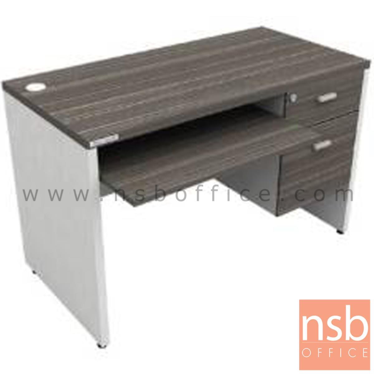 A13A203:โต๊ะคอมพิวเตอร์ 2 ลิ้นชัก รุ่น BRANDENBURG (บรันเดนบวร์ก) ขนาด 120W cm. พร้อมถาดคีย์บอร์ด