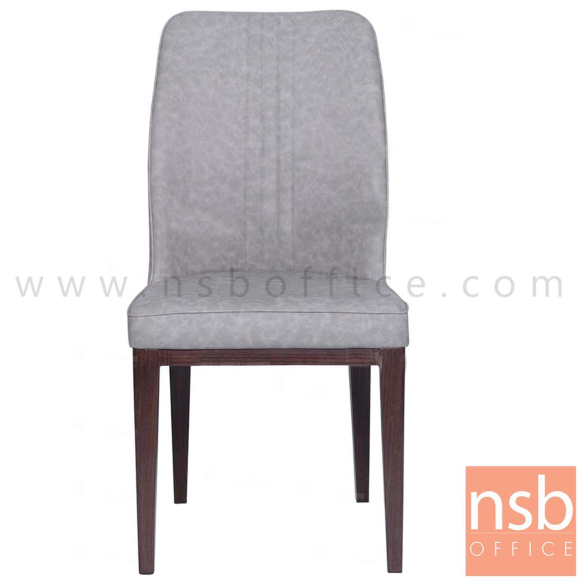 B22A190:เก้าอี้ไม้ที่นั่งหุ้มหนังเทียม รุ่น Waterston (วอเตอร์สตัน)  ขาเหล็ก