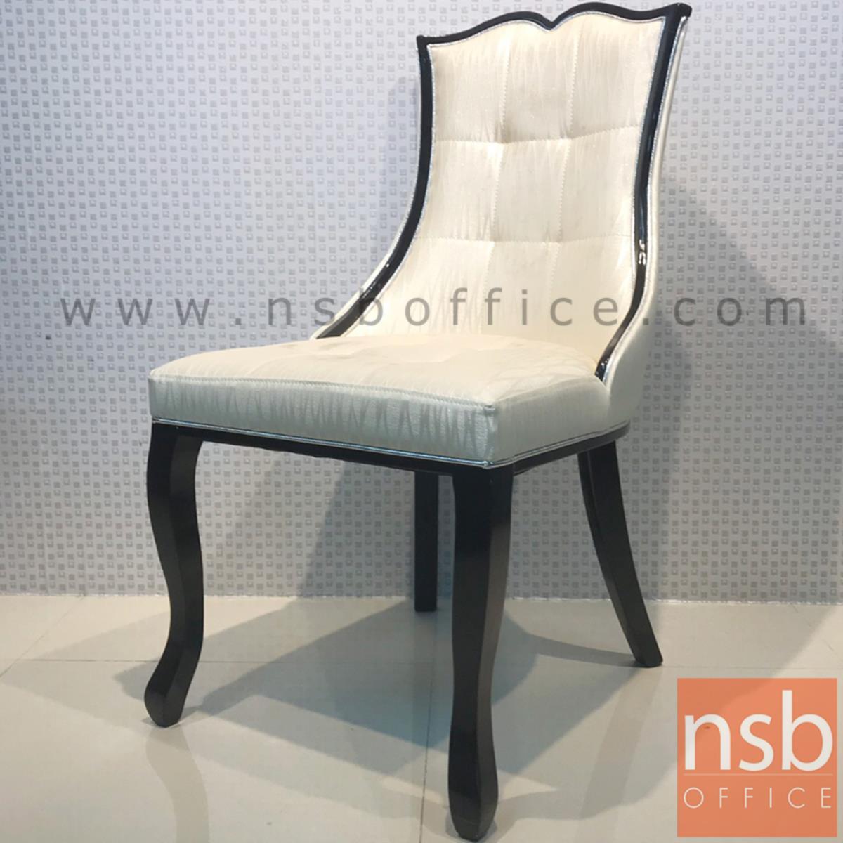 L02A335:เก้าอี้โมเดิร์น ขนาด49W*95H cm. ขาไม้  (STOCK 1 ตัว)