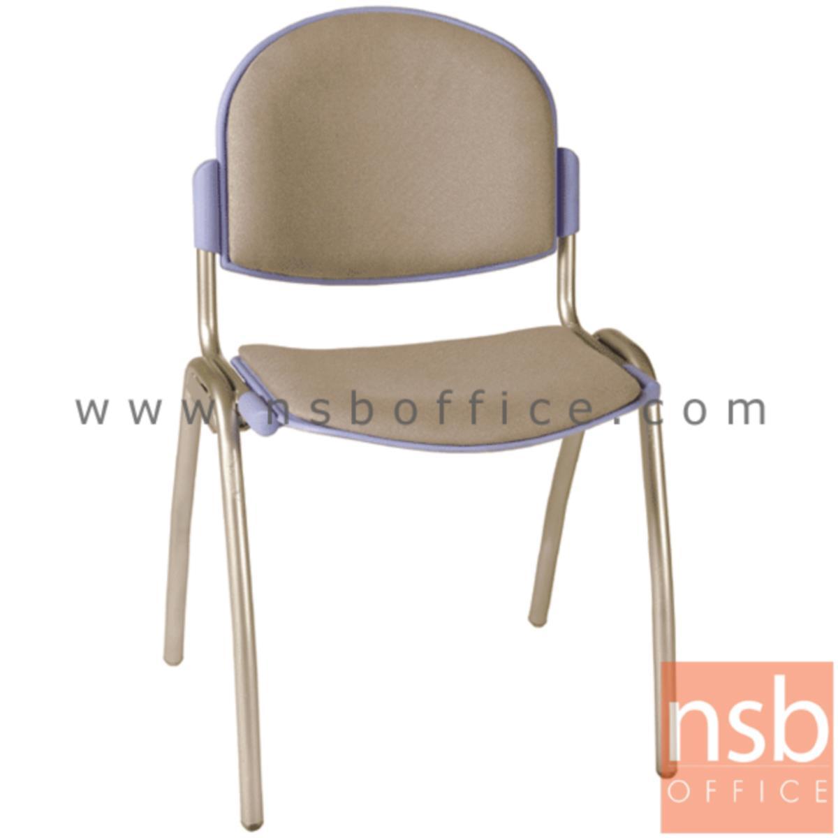 B05A063:เก้าอี้อเนกประสงค์เฟรมโพลี่ รุ่น A056-446  ขาเหล็ก