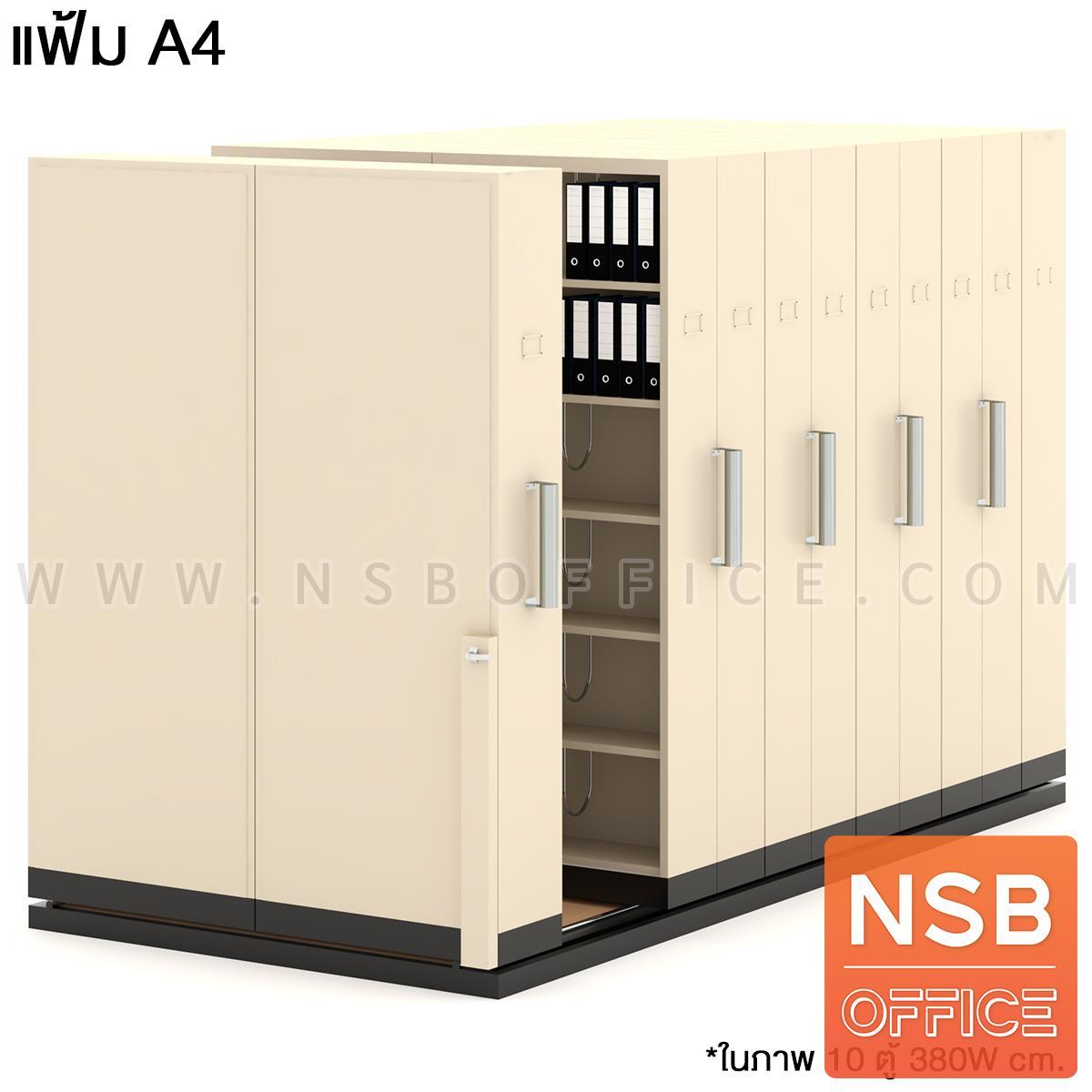 D02A025:ตู้รางเลื่อนแบบมือผลัก 2 ตอน  183D cm ขนาด 6, 8, 10, 12, 14, 16 สำหรับแฟ้ม A4