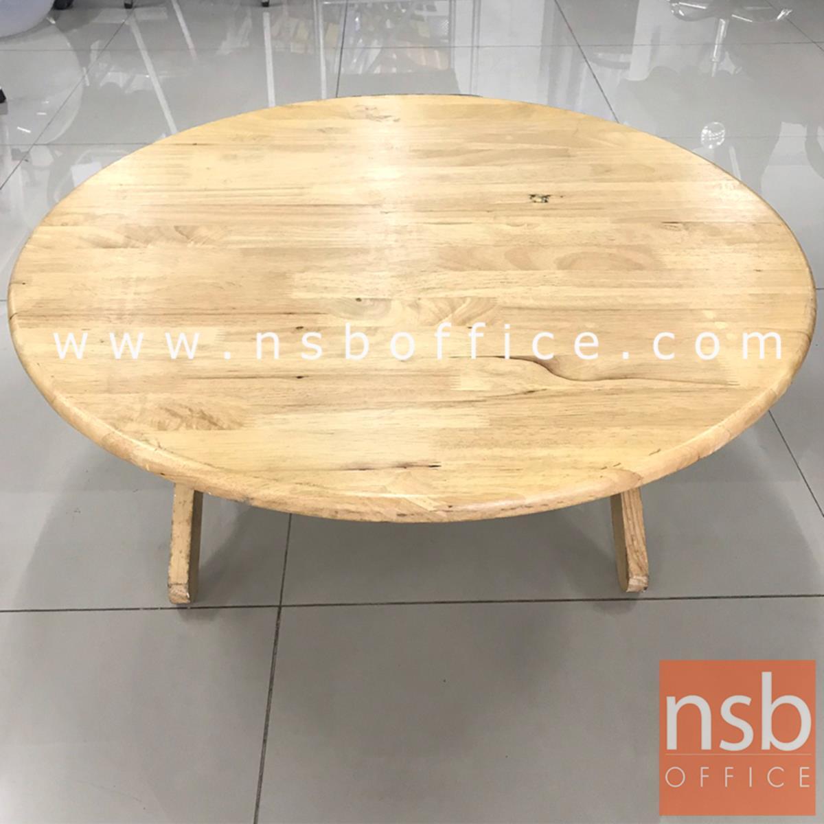 L01A131:โต๊ะพับหน้าไม้ยางพาราล้วน  ขนาด 75Di*32H cm. สีธรรมชาติ