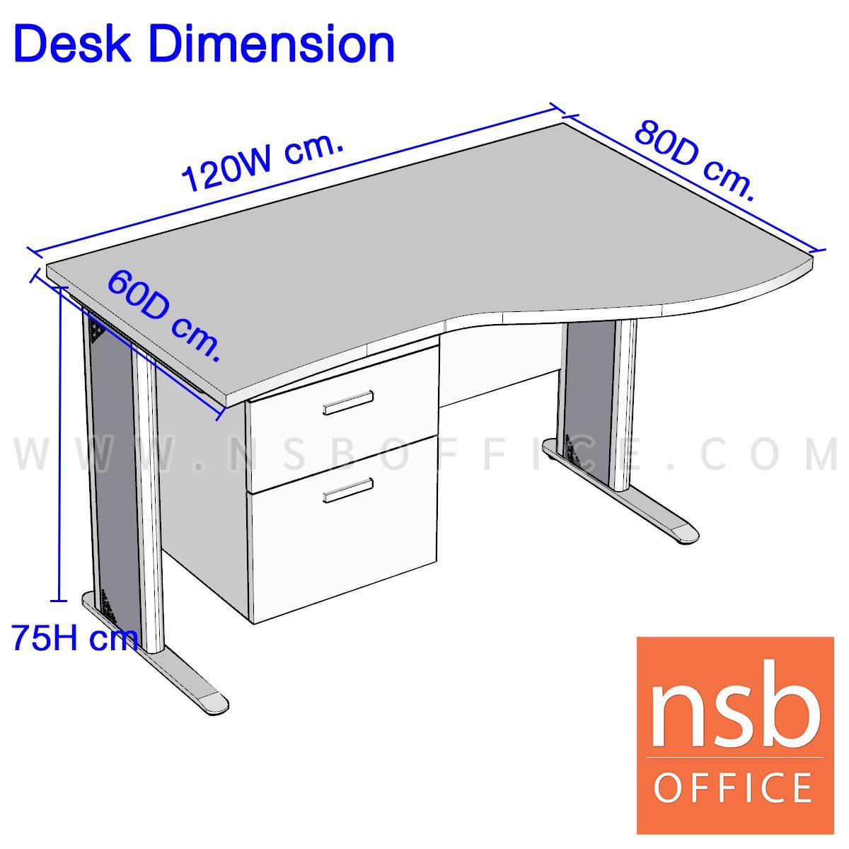 โต๊ะทำงานหน้าโค้ง รุ่น Telford (เทลฟอร์ด) ขนาด 120W ,135W ,150W ,165W ,180W cm. มีลิ้นชักข้าง
