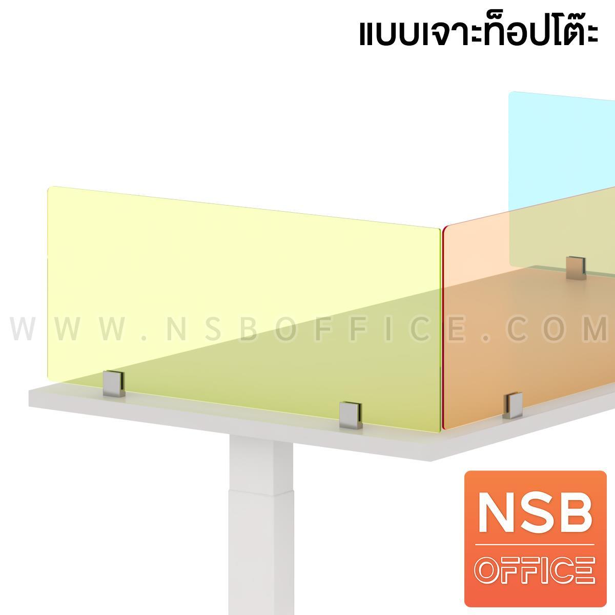 P04A038:มินิสกรีนกระจกสีสัน สูง 30 ซม. (แบบเจาะหน้าโต๊ะ) รุ่น Ganesha (เกเนชา)  พร้อมตัวจับ