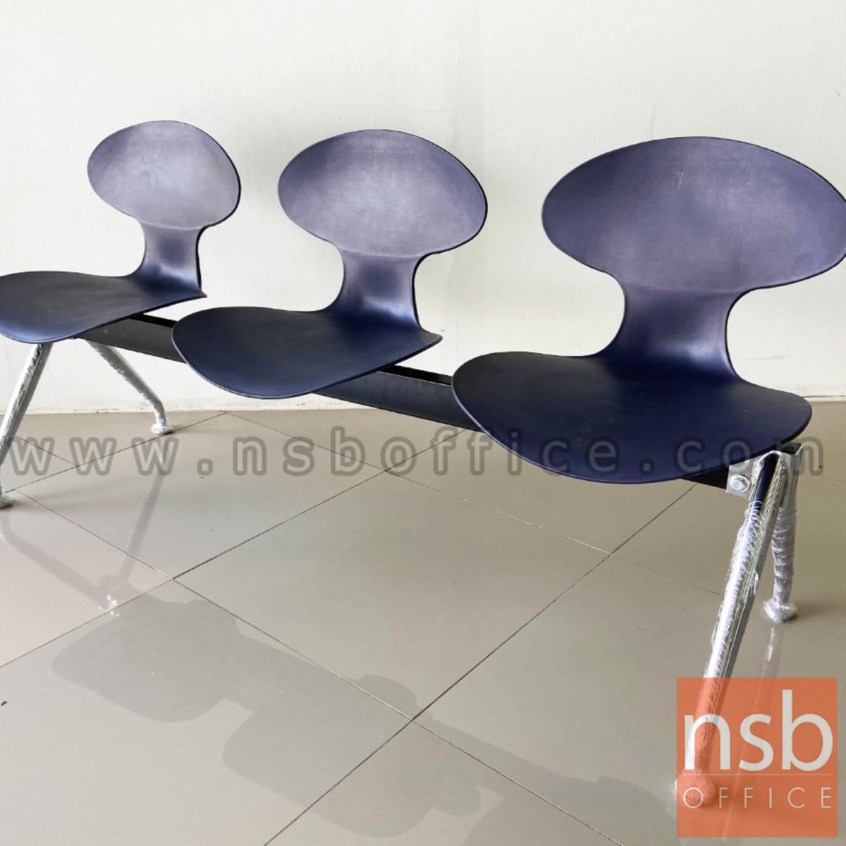 B06A104:เก้าอี้นั่งคอยเฟรมโพลี่ รุ่น B278 2 ,3 ,4 ที่นั่ง ขนาด 106W ,164W ,222W cm. ขาเหล็ก