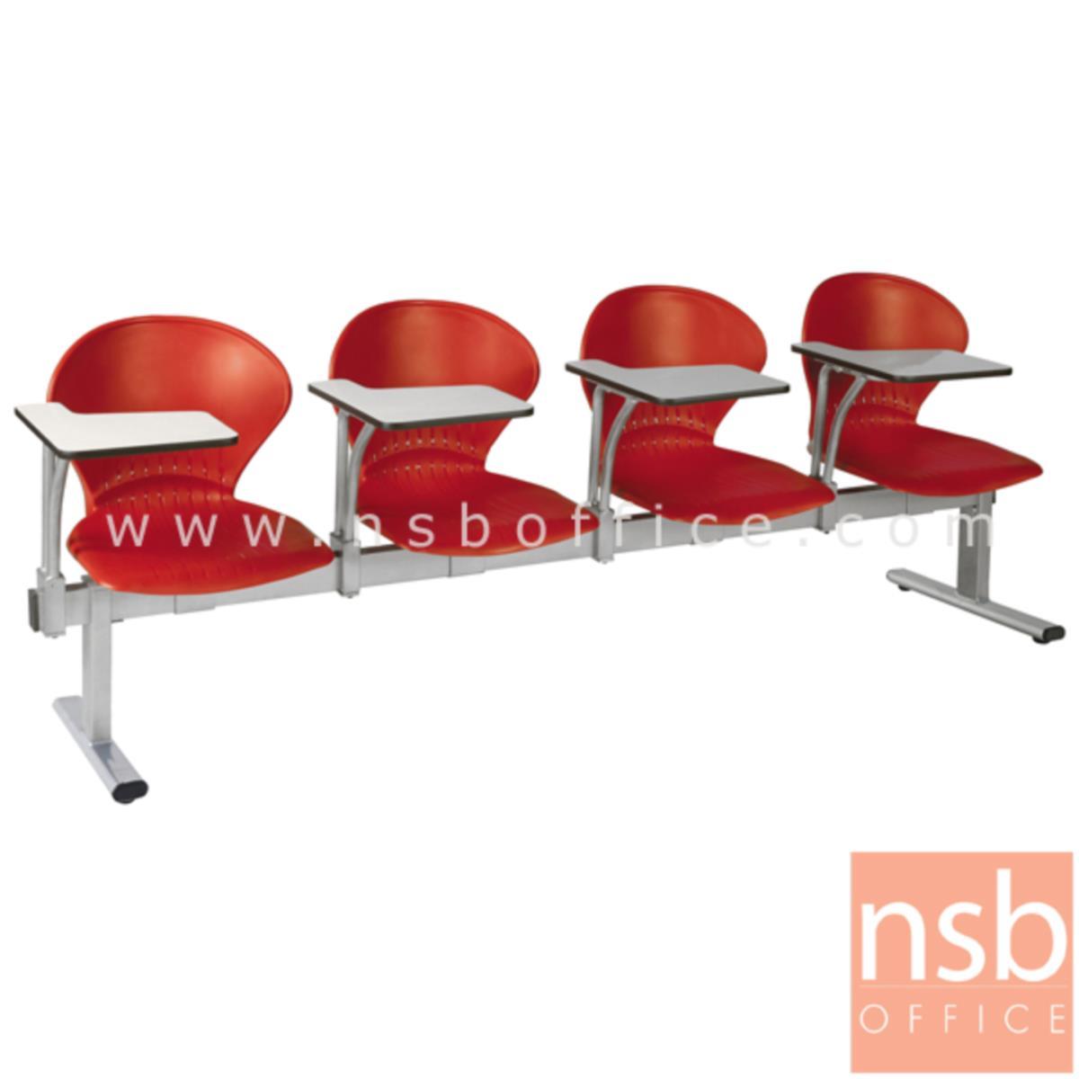 เก้าอี้เลคเชอร์แถวเฟรมโพลี่ รุ่น D776 2 ,3 และ 4 ที่นั่ง ขาเหล็กพ่นสีเทา