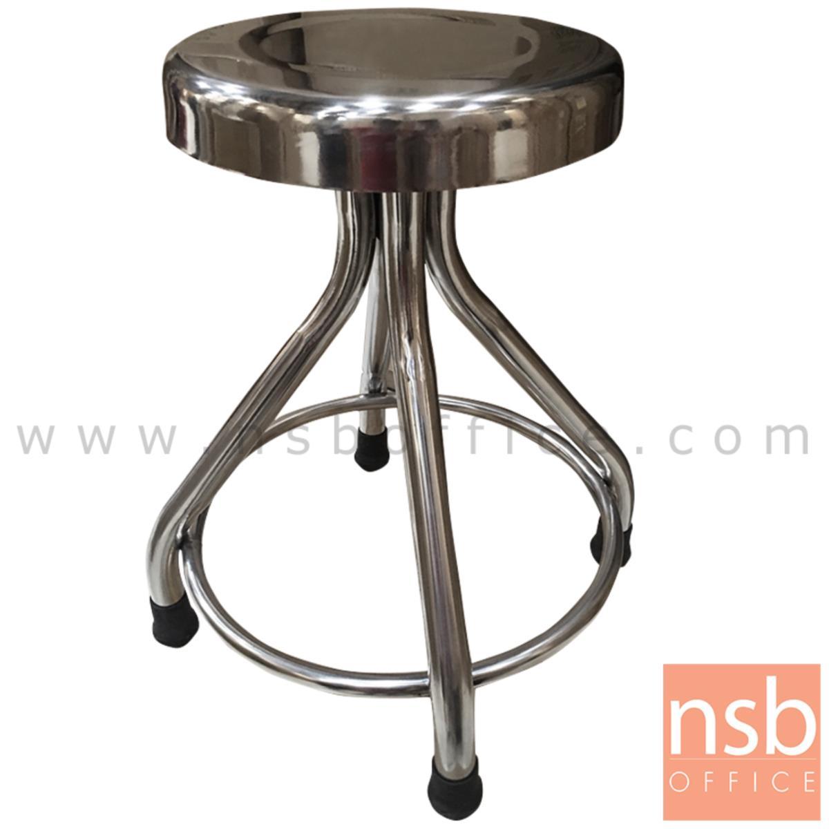 B09A147:เก้าอี้บาร์สตูลที่นั่งกลม รุ่น STLE-1010  สเตนเลสล้วน