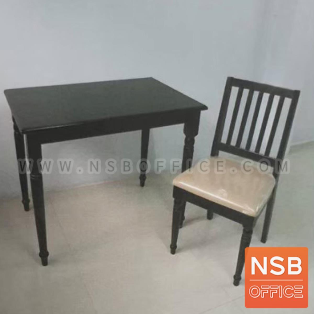 G20A004:ชุดโต๊ะรับประทานอาหารไม้ยางพารา รุ่น Bruce  (บรูซ) ขนาด 90W,120W cm. ขากลึง