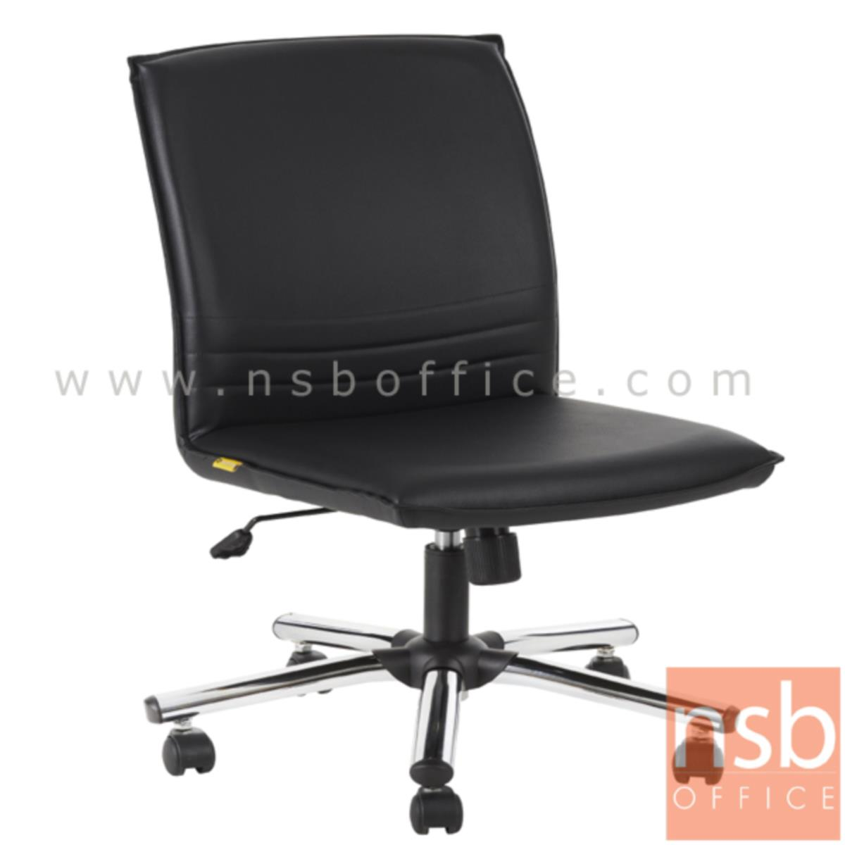B03A421:เก้าอี้สำนักงาน รุ่น Blackpool (แบล็กพูล)  โช๊คแก๊ส มีก้อนโยก ขาเหล็กชุบโครเมี่ยม