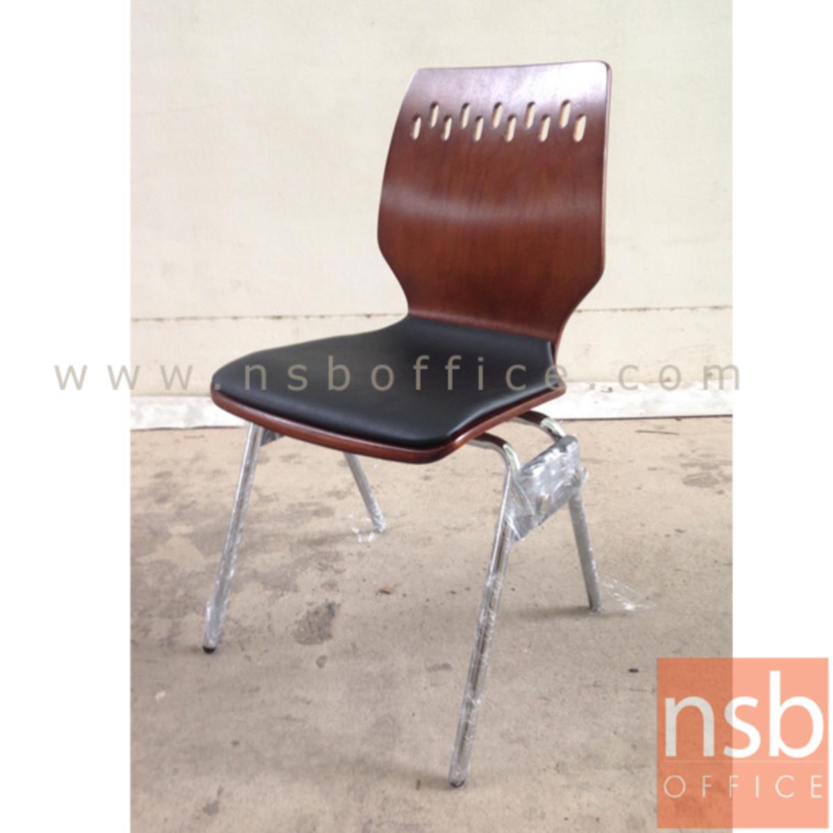 เก้าอี้อเนกประสงค์ไม้วีเนียร์ดัด รุ่น Sinister (ซินนิสเตอร์)  ขาเหล็กชุบโครเมี่ยม