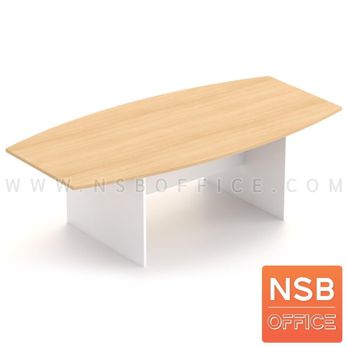 A05A097:โต๊ะประชุมทรงเรือ  รุ่น Tyrese (ไทรีส) 6 ,10 ที่นั่ง ขนาด 180W ,240W cm. ขาไม้