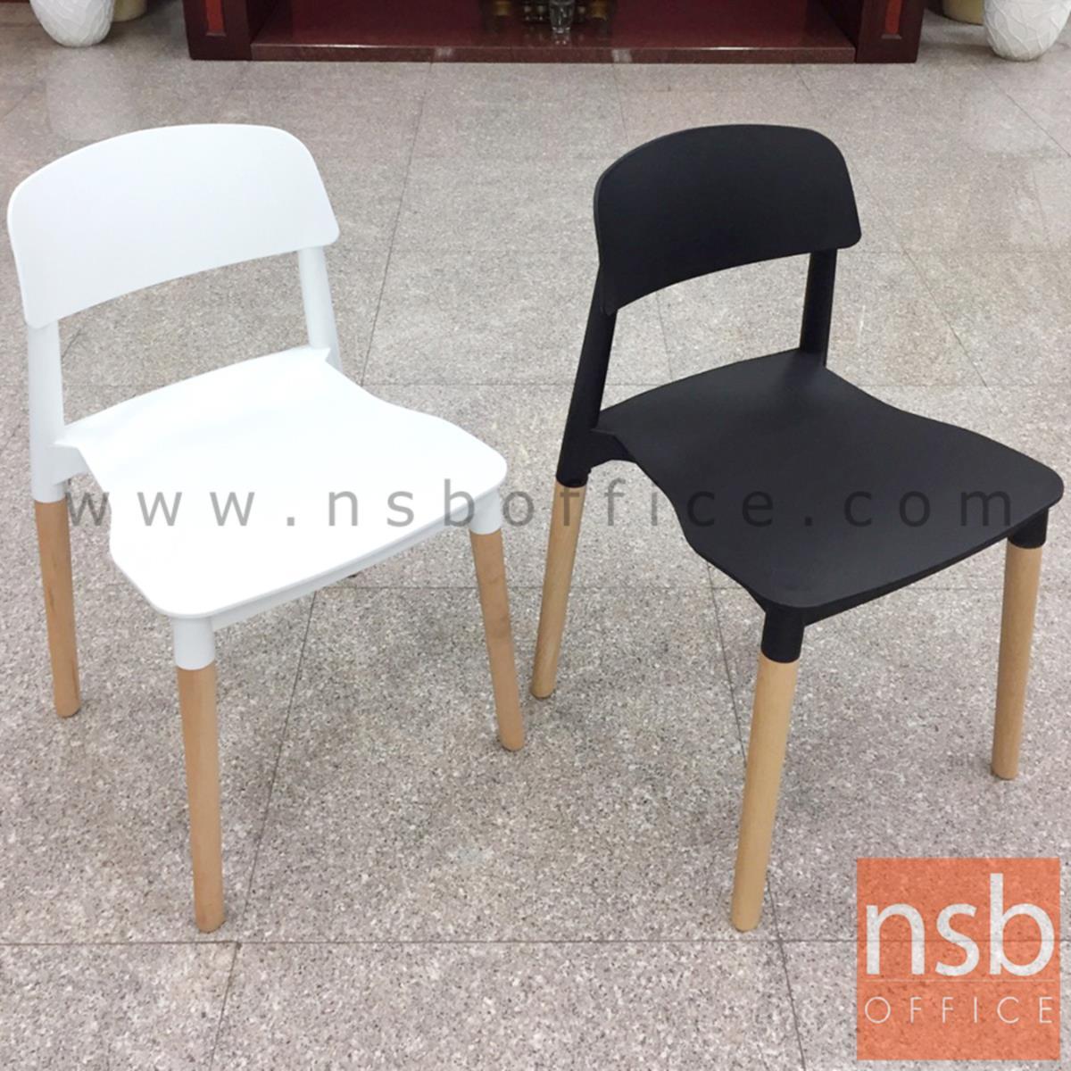 เก้าอี้โมเดิร์นพลาสติก รุ่น Aylesworth (ไอเลสเวิร์ท) ขนาด 42W cm. ขาไม้จริง