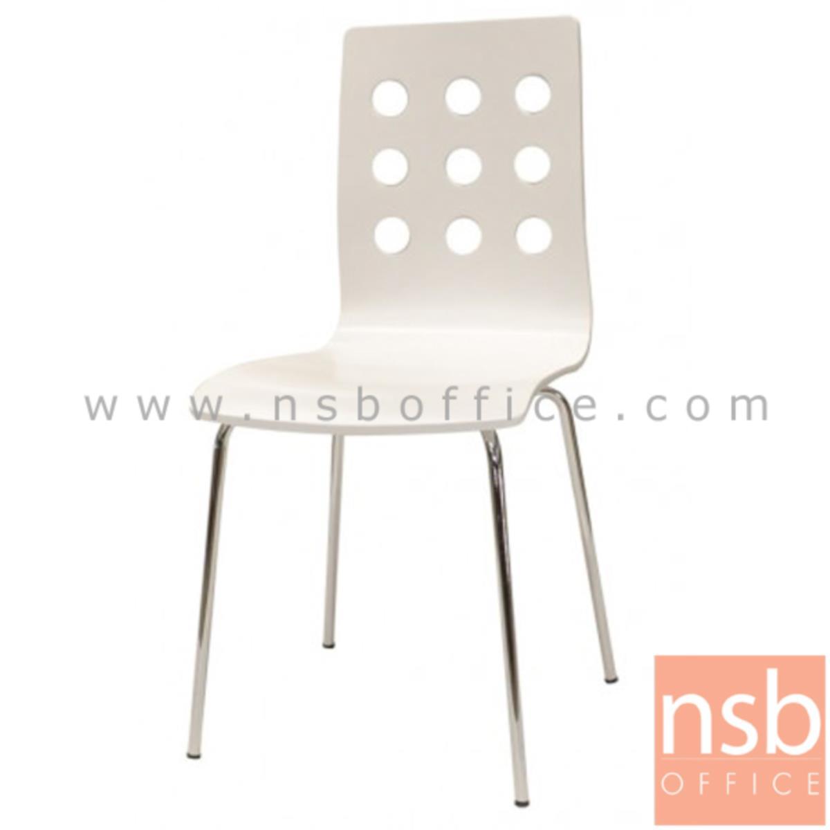 เก้าอี้อเนกประสงค์ไม้วีเนียร์ดัด รุ่น Petsch (เพตช์)  ขาเหล็กชุบโครเมี่ยม