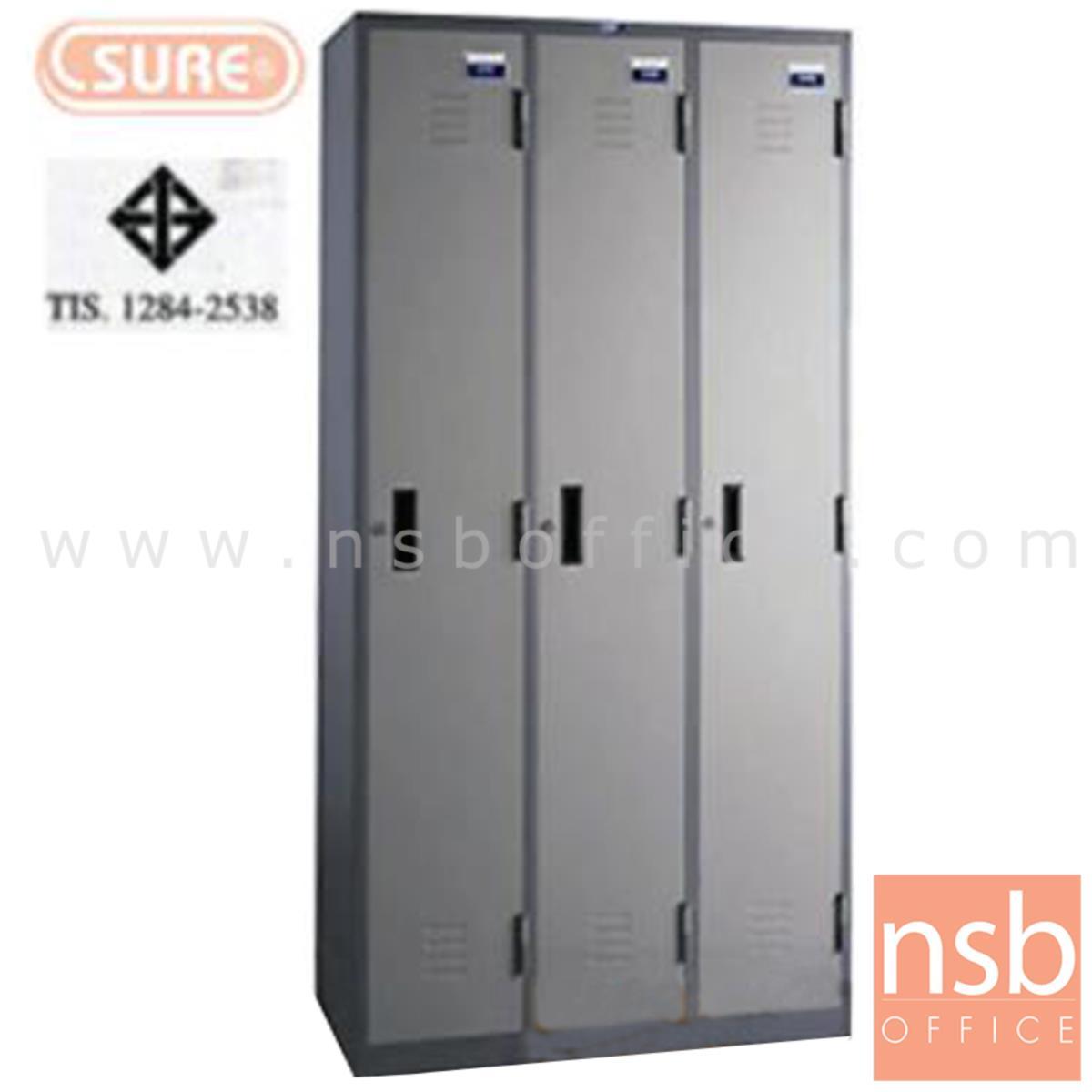 E04A019:ตู้ล็อกเกอร์ 3 ประตู มี มอก. รุ่น LK-003