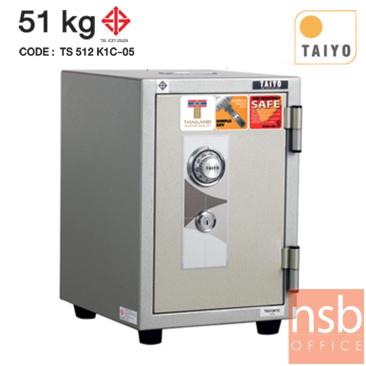 F01A005:ตู้เซฟ TAIYO 51 กก. 1 กุญแจ 1 รหัส   (TS 512 K1C มอก.)