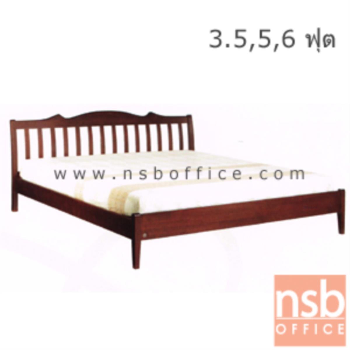 G11A090: เตียงไม้ยางพาราล้วน 3.5 , 5 และ 6 ฟุต หัวเตียงไม้ระแนงหยัก