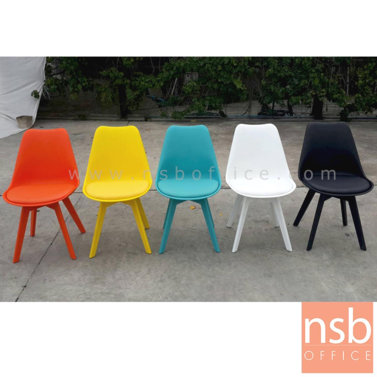 เก้าอี้โมเดิร์นพลาสติก(PP)ที่นั่งหนังเทียม รุ่น NP2202 ขนาด 48W cm.