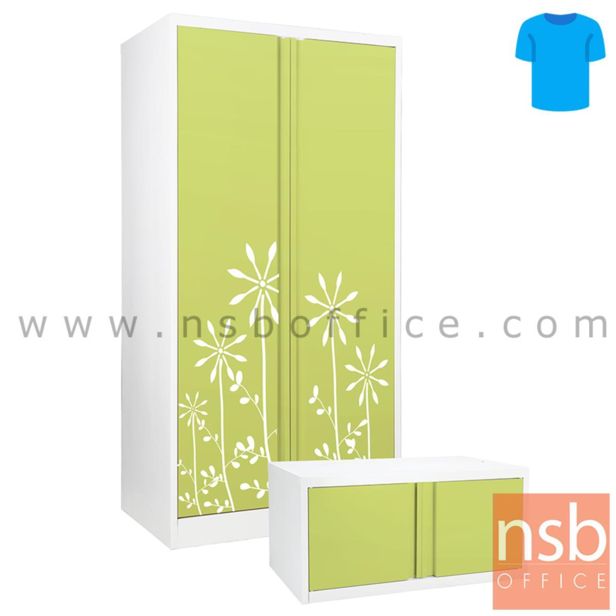E23A020:ชุดตู้เสื้อผ้าสูงบานเปิด พร้อมตู้ต่อบน (ราคาประหยัด)