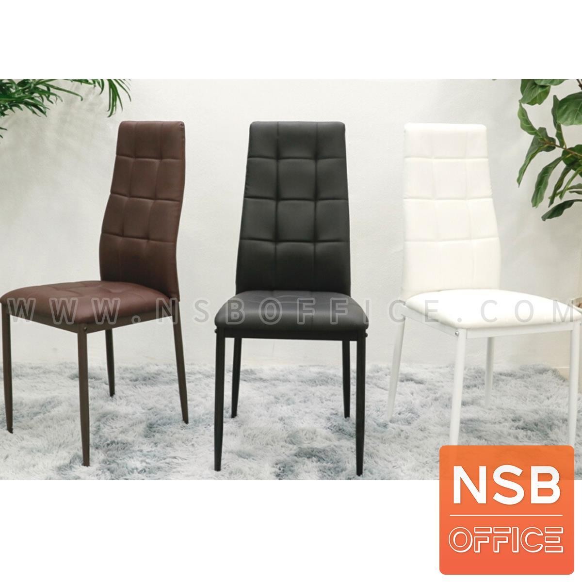 B22A202:เก้าอี้รับประทานอาหาร รุ่น Hengist (เฮนจิสต์)  หุ้มหนังเทียม