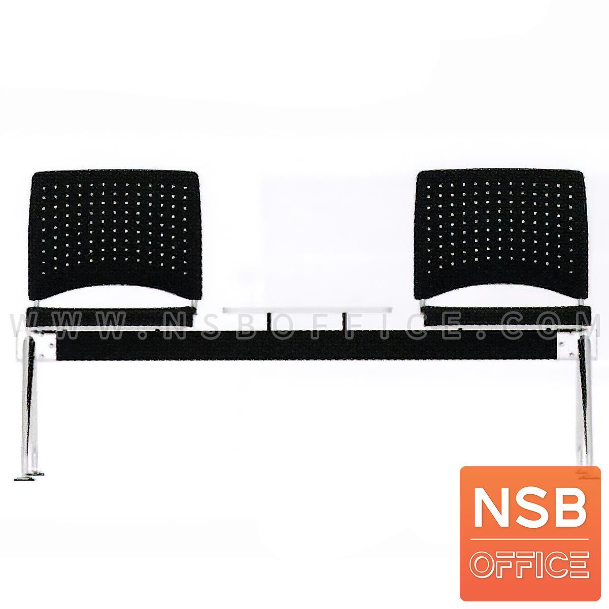 B06A157:เก้าอี้นั่งคอยพลาสติก รุ่น Gealish  2 ที่นั่ง พร้อมที่วางของ ขาเหล็ก