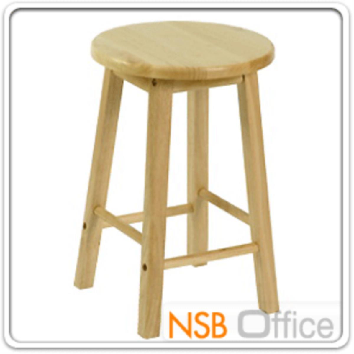 เก้าอี้สตูลที่นั่งกลมไม้ยางพารา  29Di*45H cm. ขาไม้