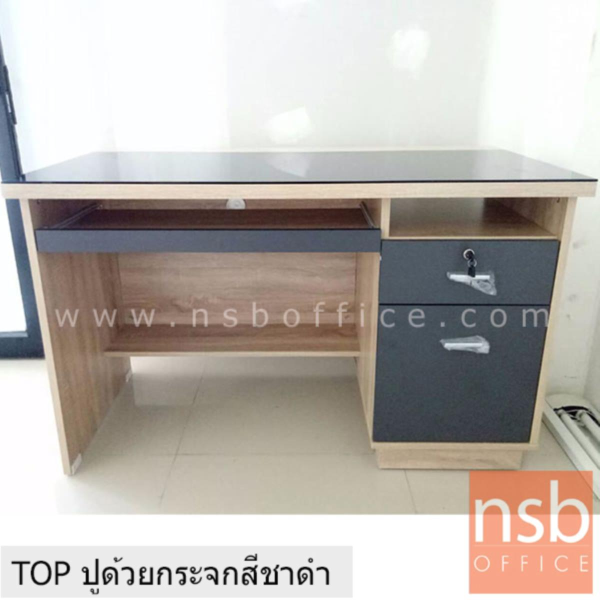 โต๊ะคอมพิวเตอร์หน้ากระจกสีชาดำ 1 ลิ้นชัก 1 บานเปิด  รุ่น Prudence (พรูเดนซ์) ขนาด 120W cm.
