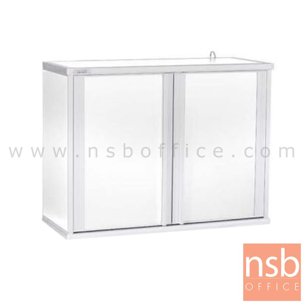 K09A028:ตู้ครัวแขวนเปิด 2 บาน ขนาด 106W cm. รุ่น HC1-AC 50