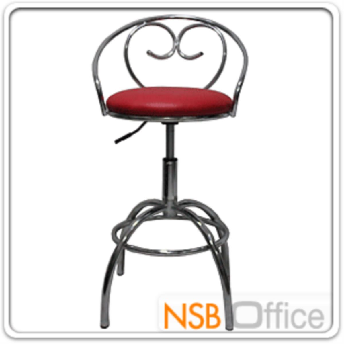 เก้าอี้บาร์สตูลที่นั่งกลม รุ่น Olinda (โอลินดา)  โช๊คแก๊ส ขาเหล็กชุบโครเมี่ยม