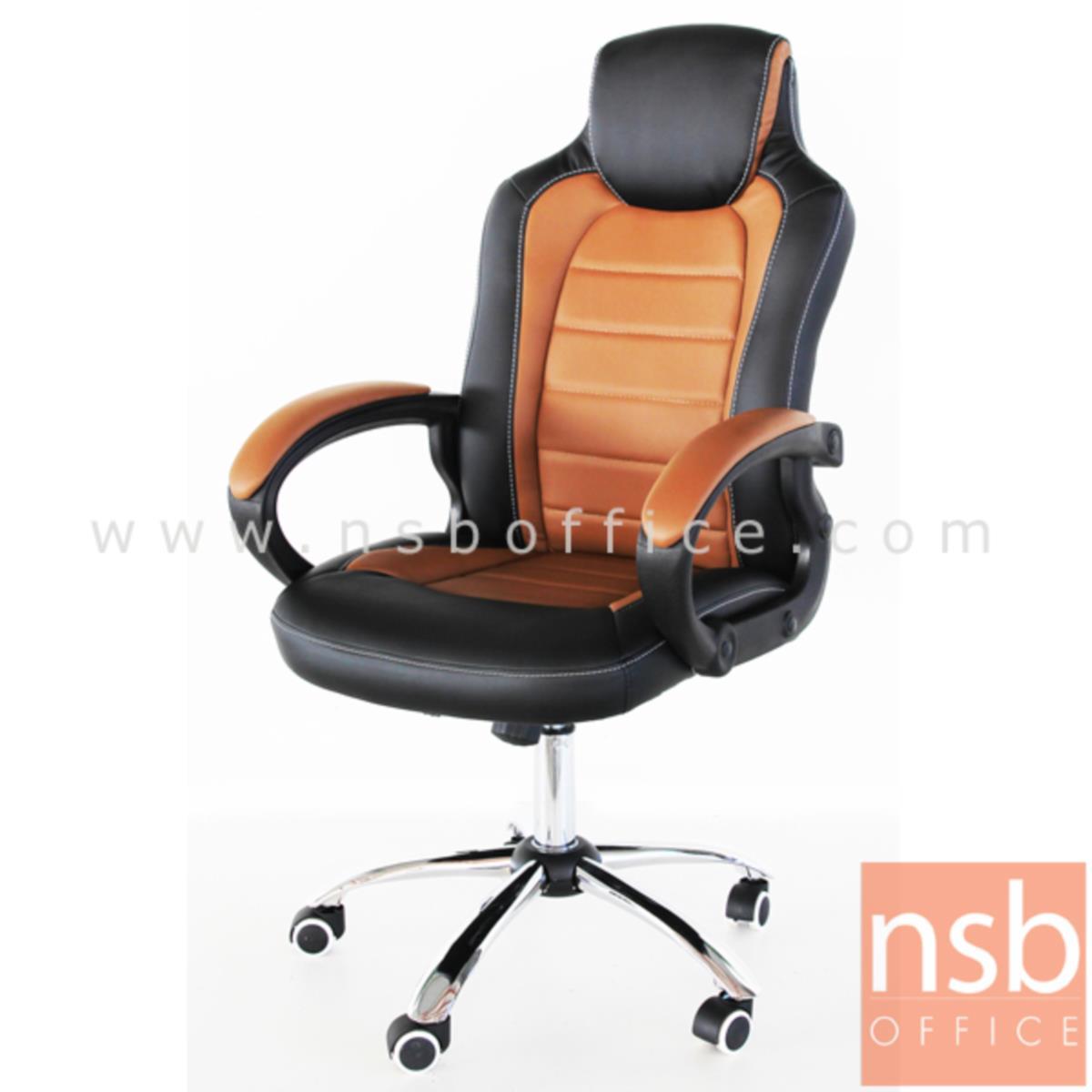 เก้าอี้ผู้บริหาร รุ่น GRAFTON-FIX  มีก้อนโยก ขาเหล็กชุบโครเมี่ยม