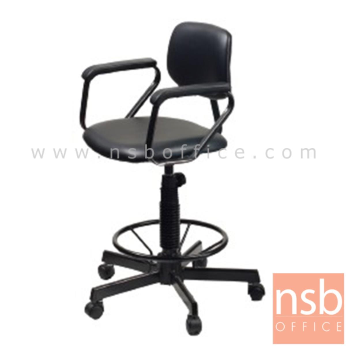 B02A094:เก้าอี้บาร์ รุ่น Home (โฮม) ยี่ห้อลัคกี้ ขาเหล็ก ล้อเลื่อน