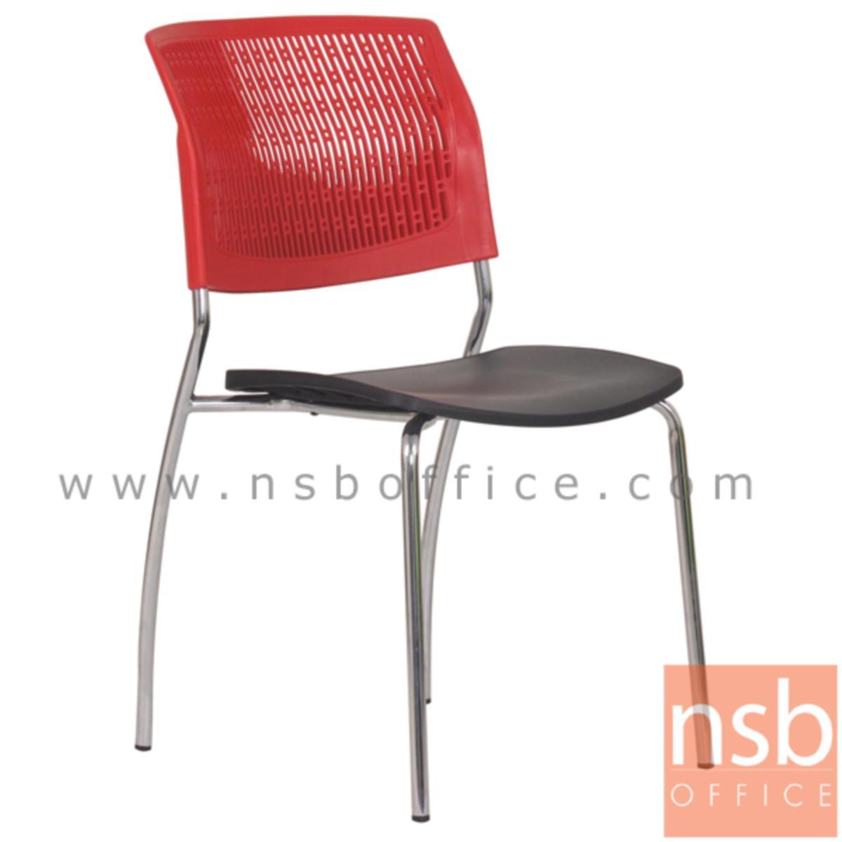 B04A143:เก้าอี้อเนกประสงค์เฟรมโพลี่ รุ่น MS011  ขาเหล็กชุบโครเมี่ยม