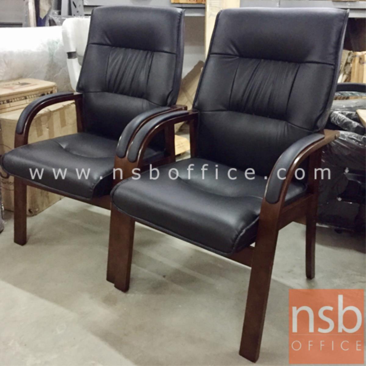 เก้าอี้ผู้บริหารหนังเทียม รุ่น Barisford (แบริสฟอร์ต)  ขาไม้