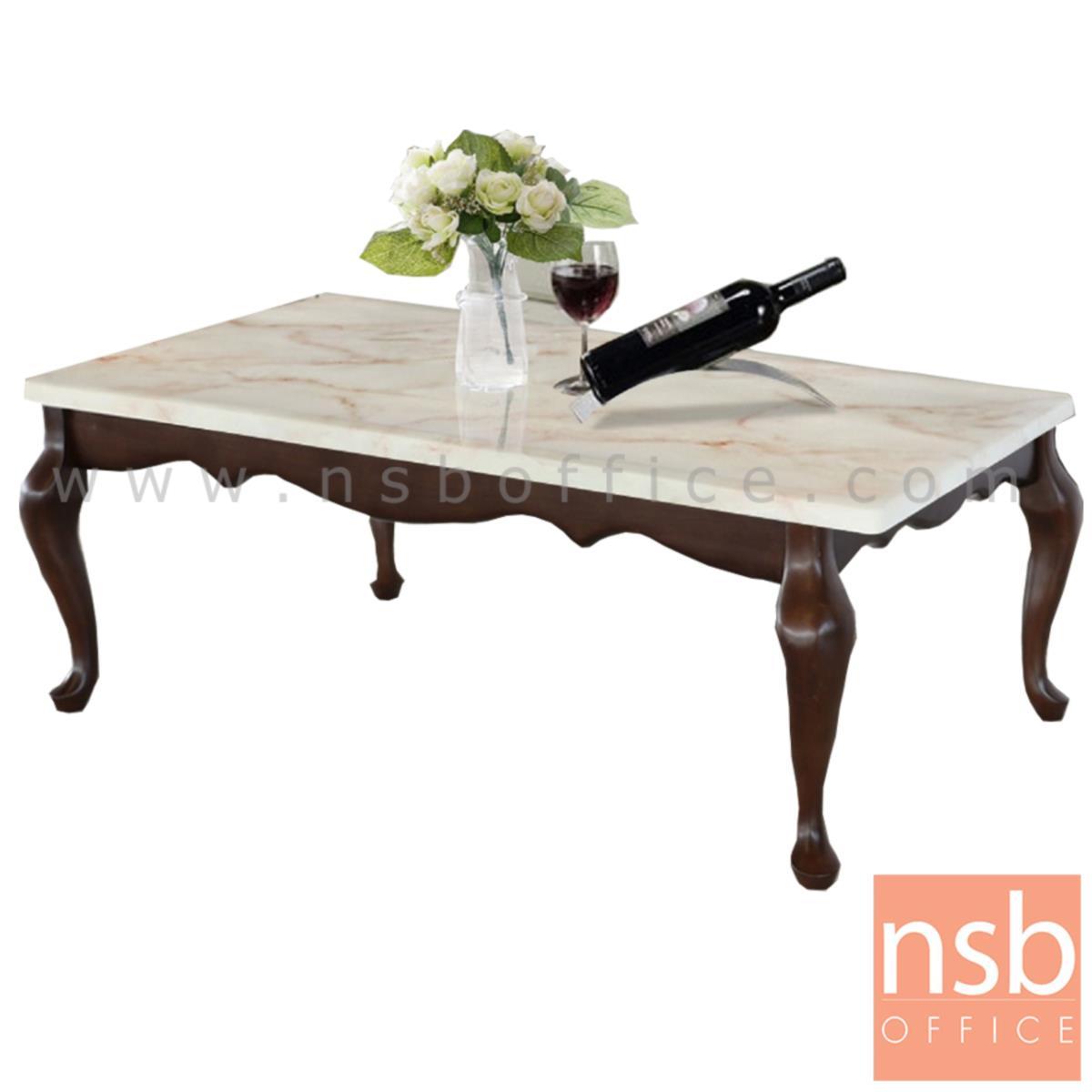 B13A267:โต๊ะกลางหินอ่อน รุ่น Ella (เอลล่า)  ขาไม้
