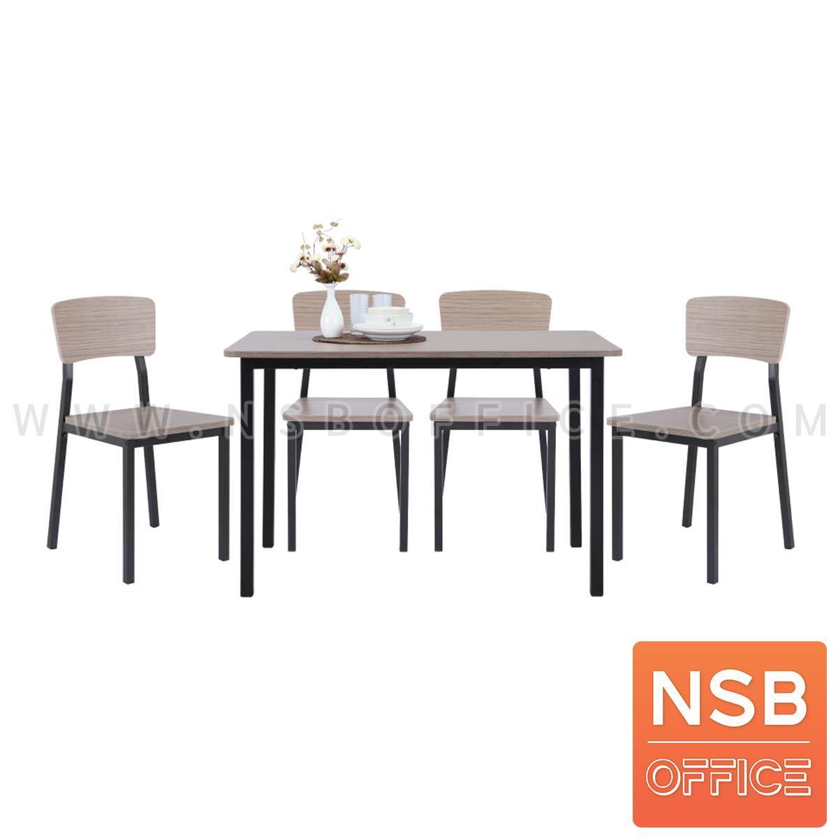 G14A245:ชุดโต๊ะรับประทานอาหาร 4 ที่นั่ง รุ่น Ferna (เฟอน่า) ขนาดโต๊ะ 120W cm. ขาเหล็กพ่นสี