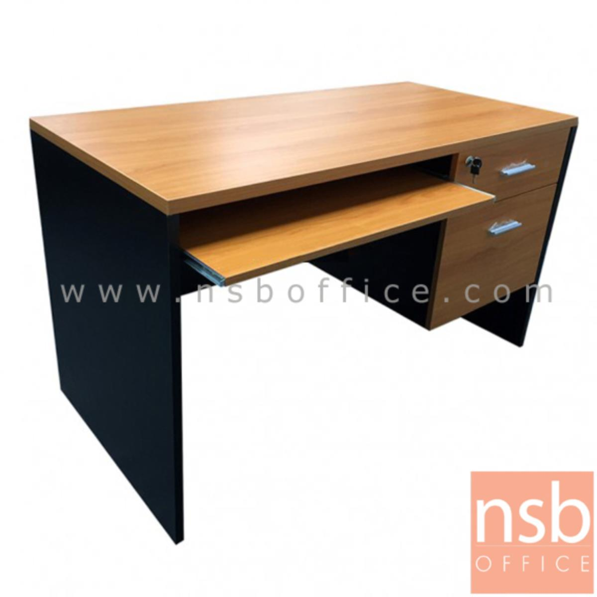 A12A011:โต๊ะคอมพิวเตอร์ 2 ลิ้นชัก  รุ่น Thicke (ธิก) ขนาด 120W ,135W ,150W*60D ,75D cm.  พร้อมรางคีย์บอร์ด เมลามีน