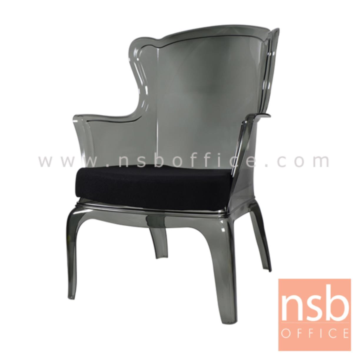 B29A042:เก้าอี้โมเดิร์นพลาสติก(PC) รุ่น PP92054-PC ขนาด 73W cm.