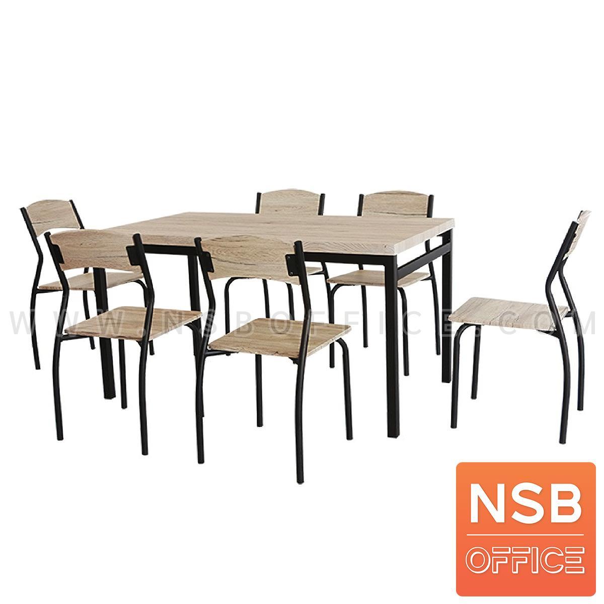 G14A239:ชุดโต๊ะรับประทานอาหาร 6 ที่นั่ง รุ่น Uni (ยูนิ) ขนาด 140W cm. พร้อมเก้าอี้