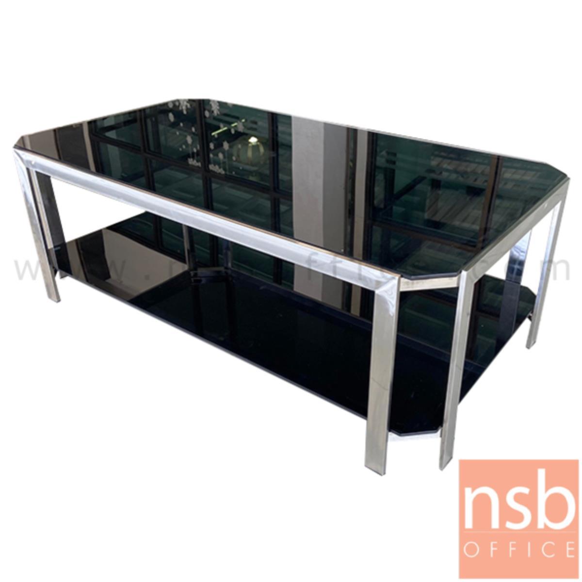 B13A269:โต๊ะกลาง รุ่น Daisy (เดซี) ท็อปกระจก